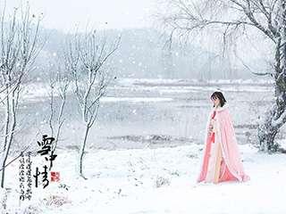古装摄影《雪中情》
