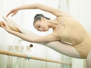最美芭蕾女孩Ⅱ