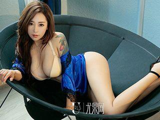[Ugirls爱尤物]No.1402模特小雪人间胸器性感美女写真图片