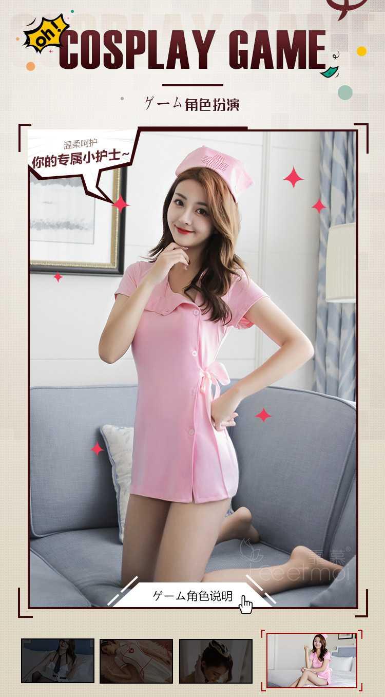 二次元<a href='http://www.chinaart8.com/syzt/cosplay/index1.html' target='_blank'><u>COSPLAY</u></a>甜心护士美女写真图片
