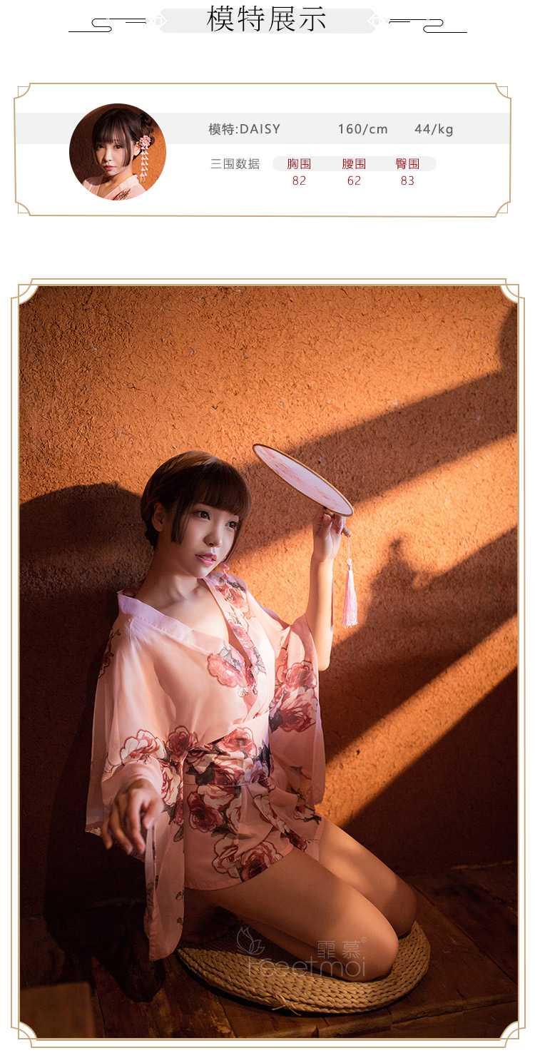 日式性感牡丹印花和服摄影写真