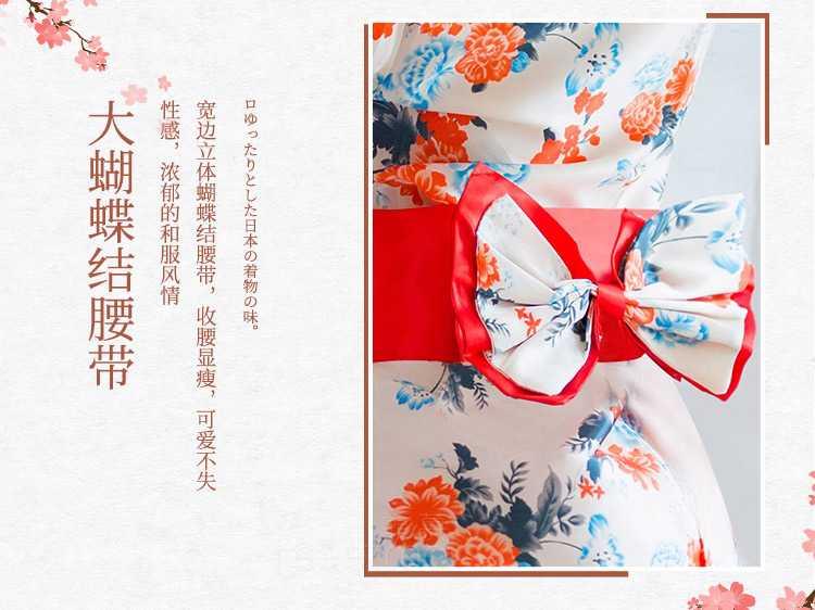 日系印花性感喜庆和服写真图片