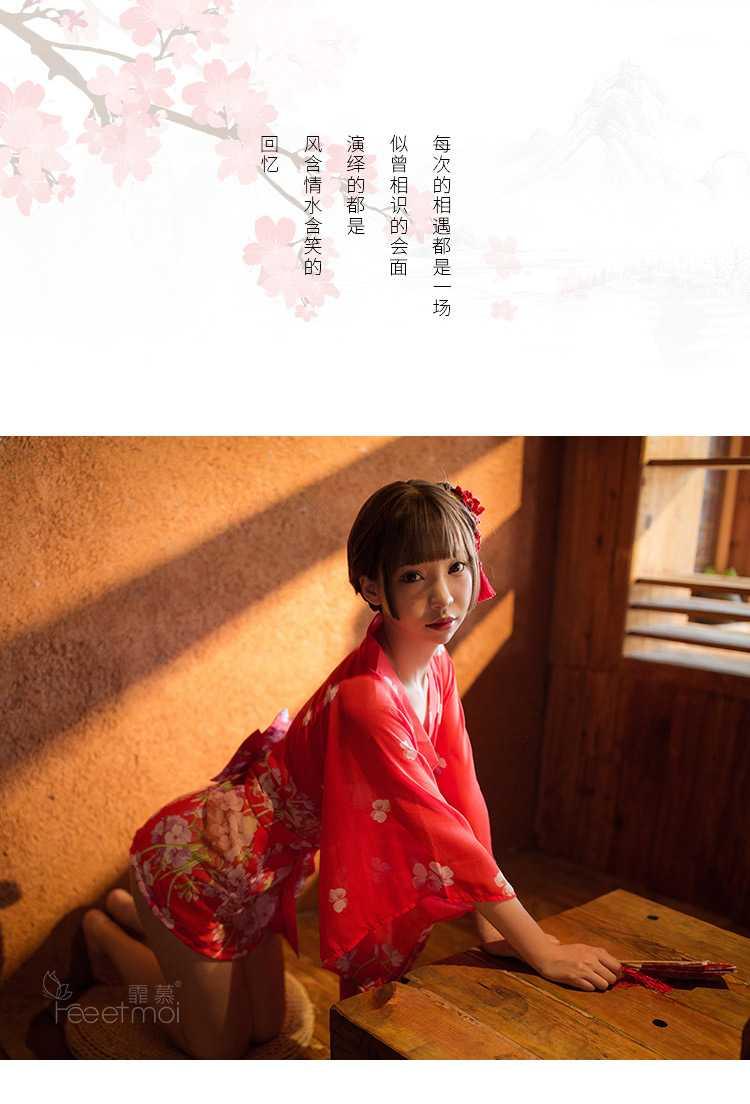 日系少女私房性感和服写真