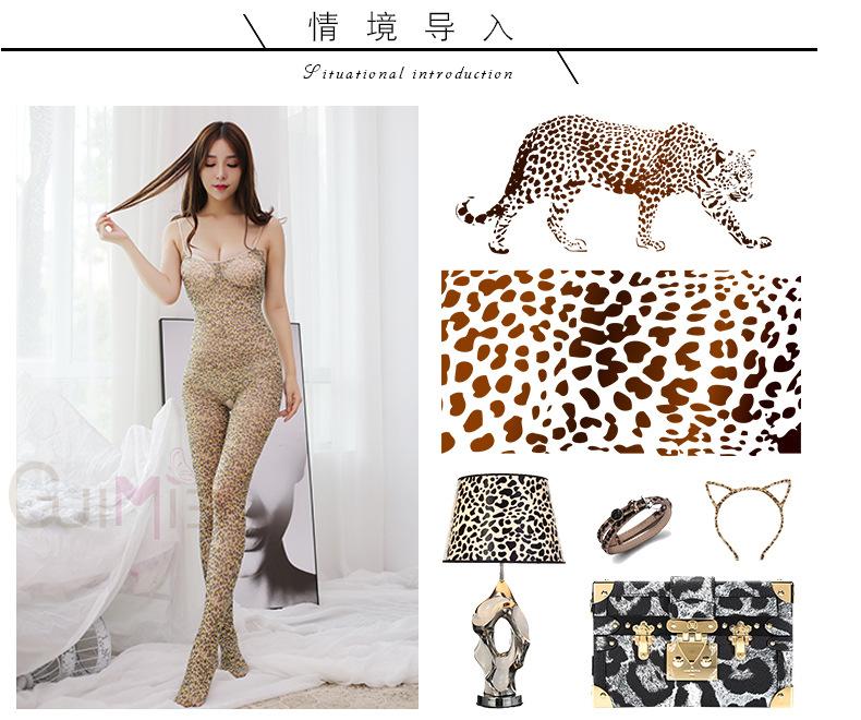 性感吊带紧身豹纹连体情趣内衣摄影图片