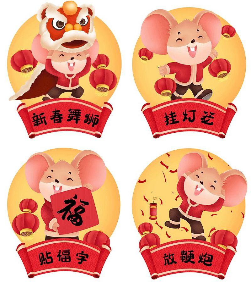《鼠迎新春》鼠年创意儿童画美术课教程图片